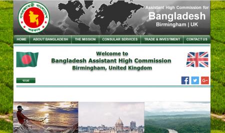 Bangladesh Embassy – Birmingham