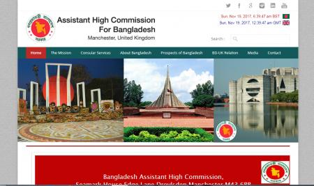 Bangladesh Embassy – Manchester